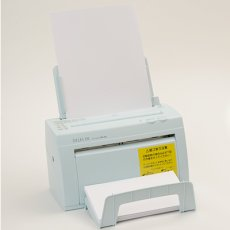 画像3: 卓上型自動紙折り機 [ドレスイン製] (3)