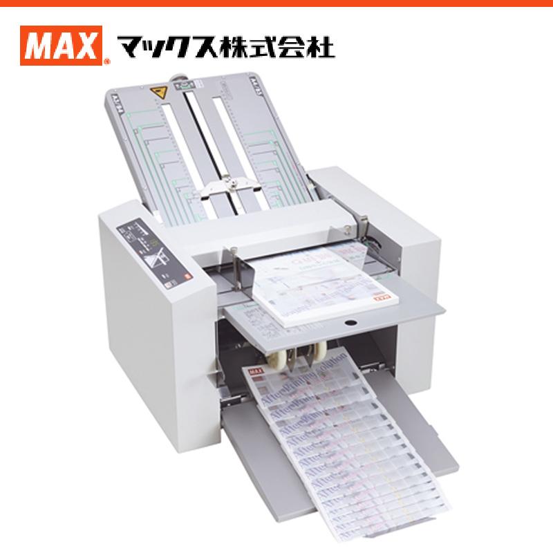 マックス自動紙折り機EPF-300