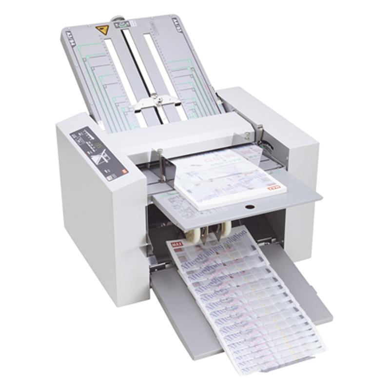 画像1: 自動紙折り機 [マックス製] (1)